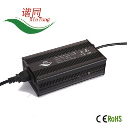 C600 500Watts LiFePo4/Li-Ion/Lead Acid Battery Charger