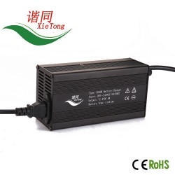 C600B 600Watts LiFePo4/Li-Ion/Lead Acid Battery Charger