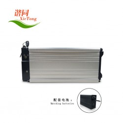48V 15Ah Li-Ion Alloy 05-Case EBike Battery Pack
