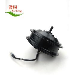 Bafang 36V350W BPM2  Front...