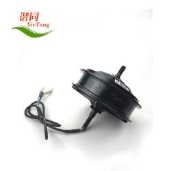 Bafang BPM2 36V500W Rear...